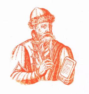 Gutenberg ©Julia_Bangert